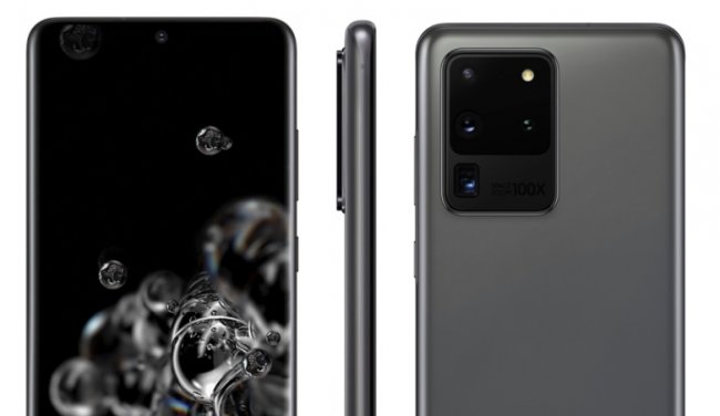Цена Samsung Galaxy S20 Ultra