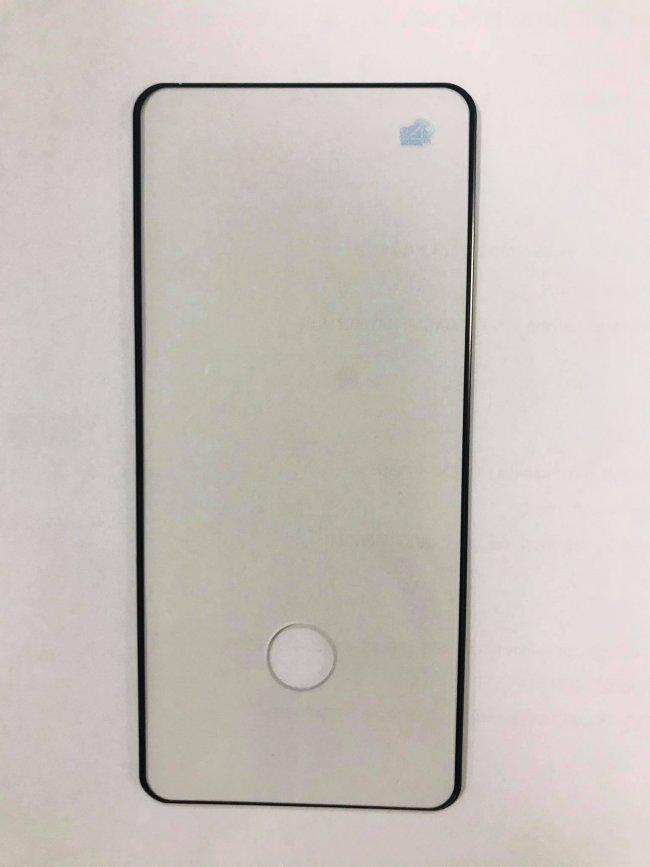 Стъклен Протектор за мобилен телефон Samsung Galaxy S21+ стъклен протектор