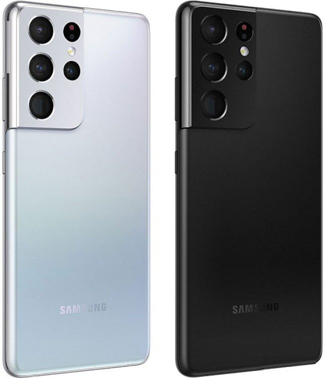 Цена Samsung Galaxy S21 Ultra G998 5G DUAL