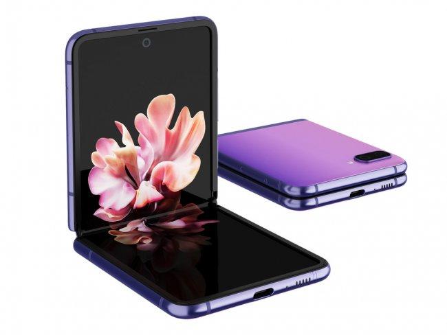 Samsung Galaxy Z Flip DUAL F700