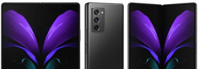 Цена Samsung Galaxy Z Fold2 5G