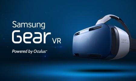 Цена на Samsung очила за виртуална реалност Gear VR 2015 edition