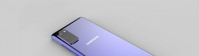 Цена на Samsung S11e