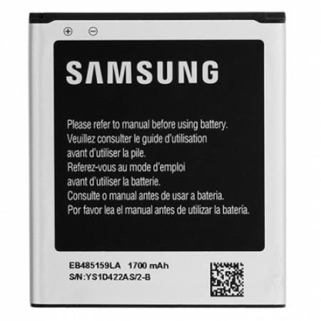 Батерия Samsung S7710 Galaxy Xcover 2