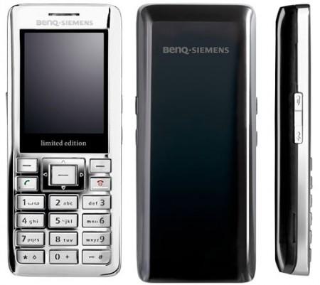 GSM втора употреба Siemens S68