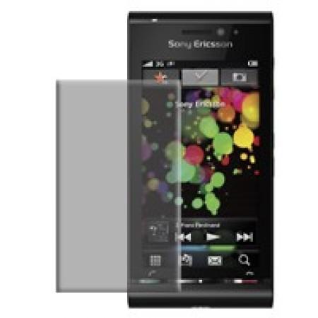 Протектор за Sony Ericsson Satio U1