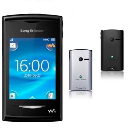 Снимка на Sony Ericsson W150i Yendo