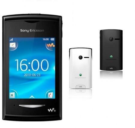 Sony Ericsson W150i Yendo Снимка