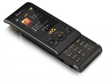 Мобилни телефони Sony Ericsson на топ цени