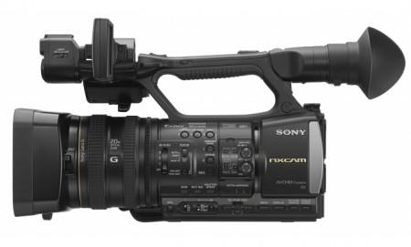 Снимки на Sony HXR-NX3