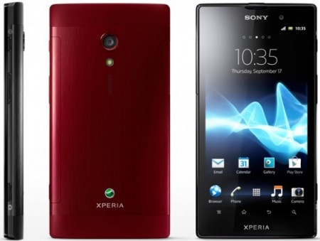 Цена на Sony Xperia ION LT28h