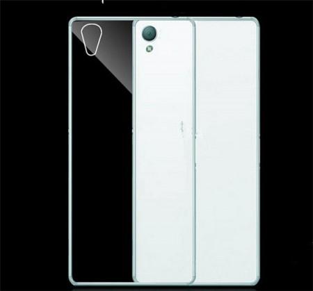 Калъф за Sony Xperia M4 Ultra Slim