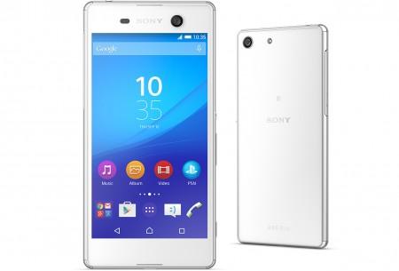 Цена на Sony Xperia M5  Dual SIM