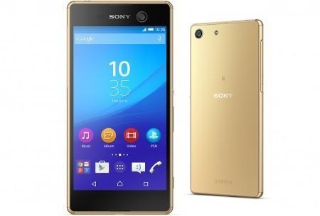Цена Sony Xperia M5  Dual SIM