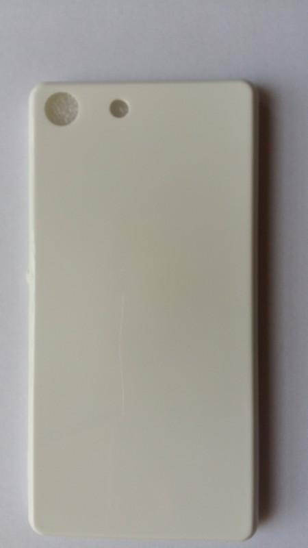 Калъф за Sony Xperia M5 Jelly UV