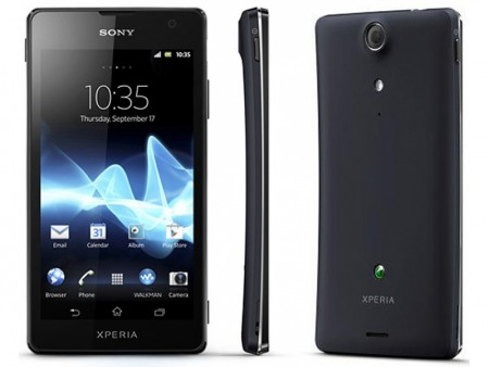 Цена Sony Xperia TX  LT29i Hayabusa