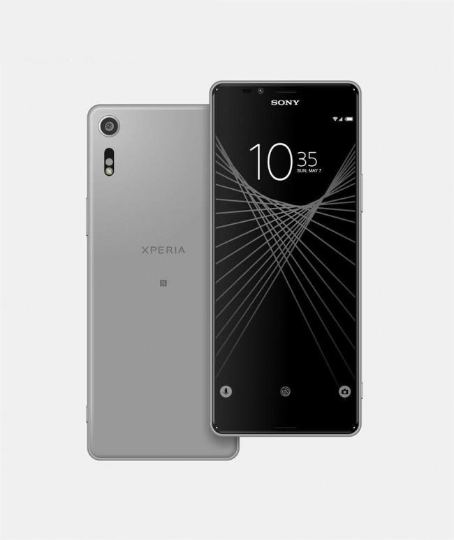 Цена на Sony Xperia X Ultra