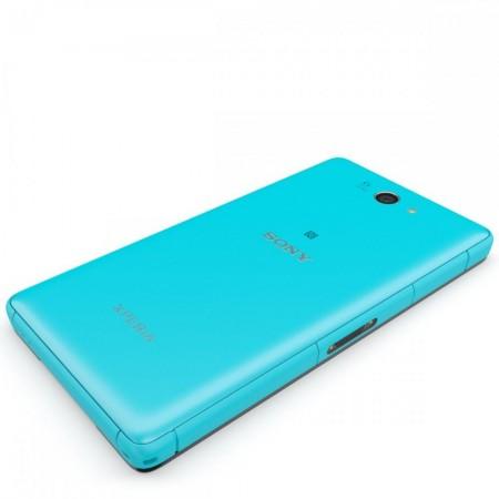 Цена на Sony Xperia Z2a D6563
