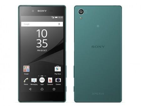 Снимки на Sony Xperia Z5 E6653