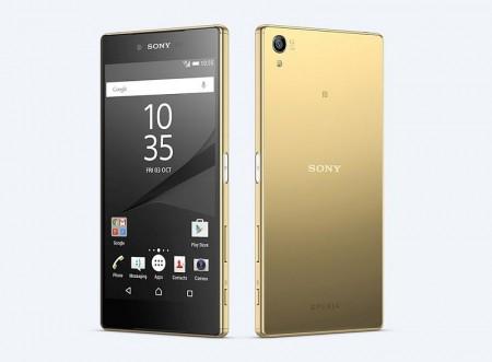 Цена на Sony Xperia Z5 Premium E6853