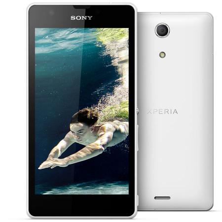 Цена на Sony Xperia ZR C5502