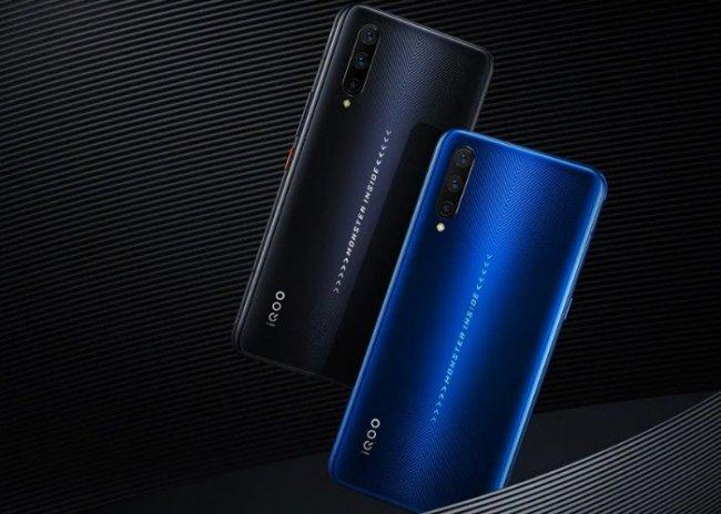 Цена Vivo iQOO Pro 5G Dual