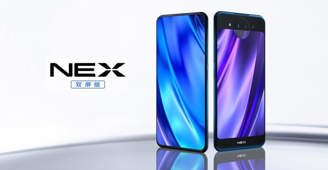 Цена на Vivo NEX Dual Display Dual
