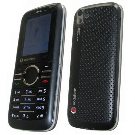 Мобилни телефони Vodafone на топ цени — Brosbg.com