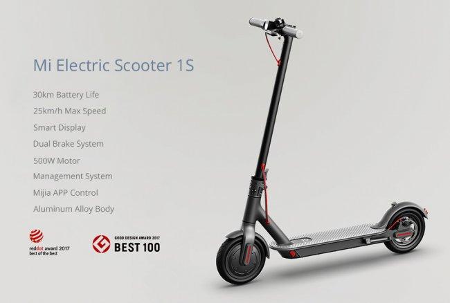 Xiaomi Mi 1S електрически скутер тротинетка