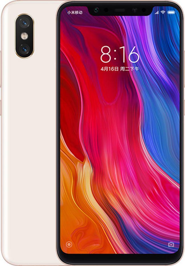 Цена Xiaomi Mi 8 DUAL