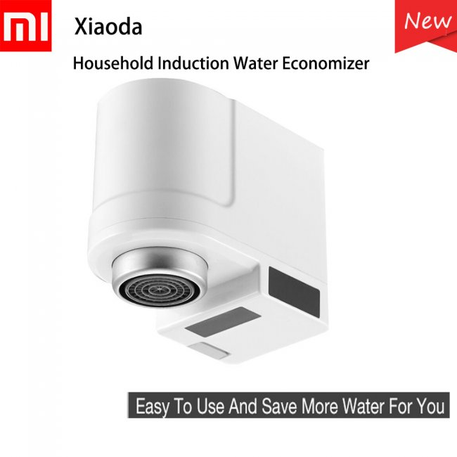 Xiaomi Mi automatic induction water saver