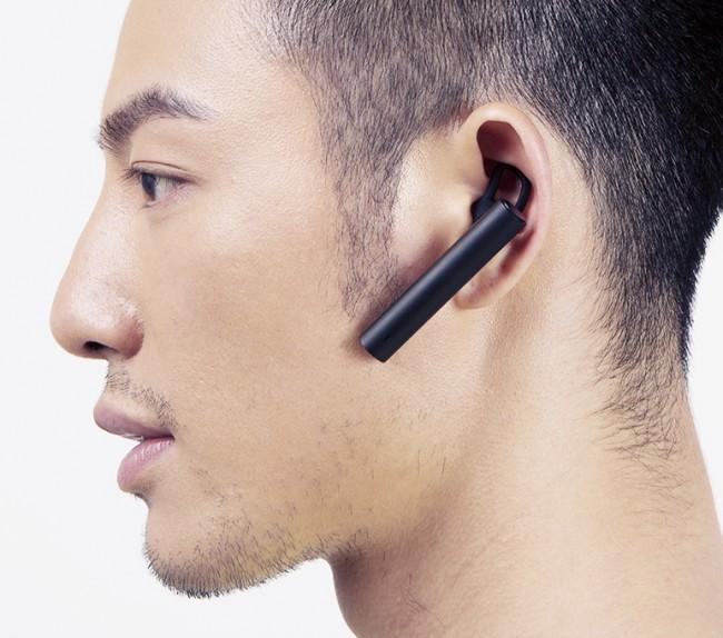 Xiaomi Mi Bluetooth Headphone Basic Снимка