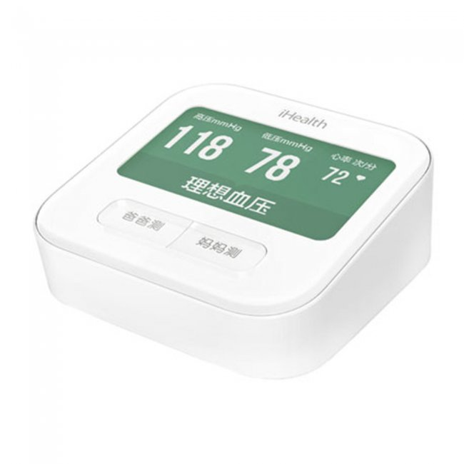 Апарат за кръвно Xiaomi Mi iHealth Blood Pressure Monitor 2