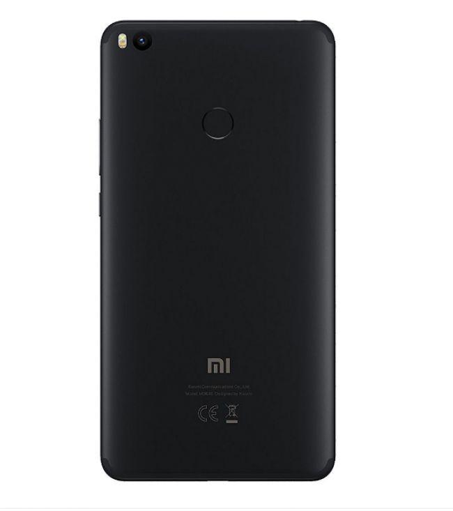 Цена на Xiaomi Mi Max 2 Dual SIM