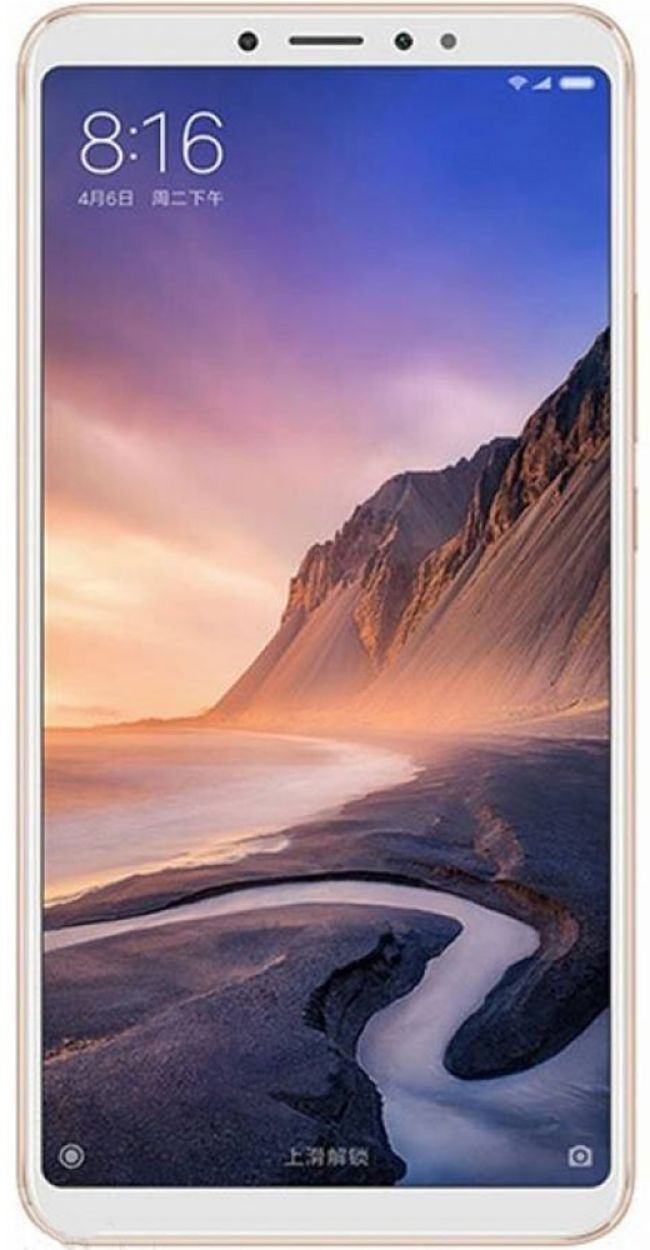 Цена Xiaomi Mi Max 3 Dual SIM