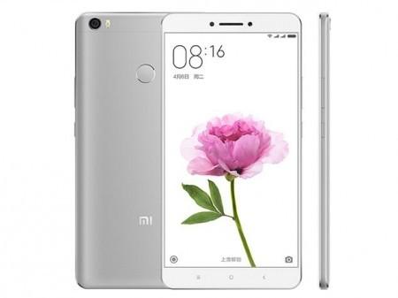 Цена XIAOMI Mi Max Dual SIM