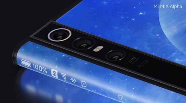 Снимки на Xiaomi Mi Mix Alpha