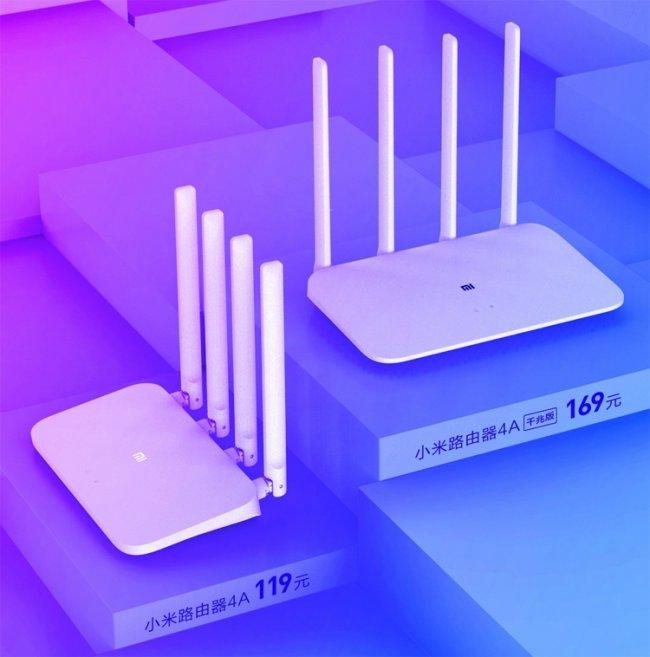 Цена Xiaomi Mi Router 4A Рутер
