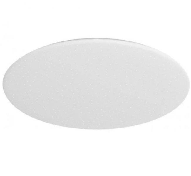 Цена Xiaomi Mi Yeelight 450 LED Ceiling Light