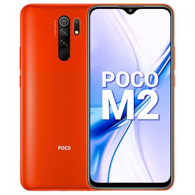 Цена на Xiaomi Poco M2 Dual
