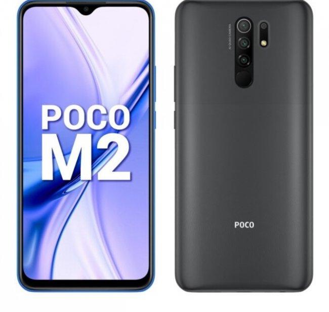 Цена Xiaomi Poco M2 Dual