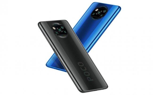 Цена Xiaomi Poco X3 NFC DUAL