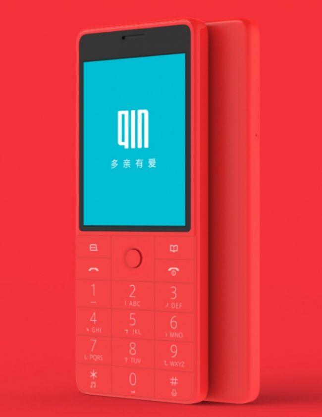 Цена Xiaomi Qin AI Dual 4G