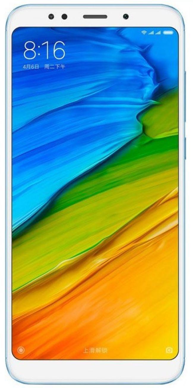 Цена Xiaomi Redmi 5 Dual SIM