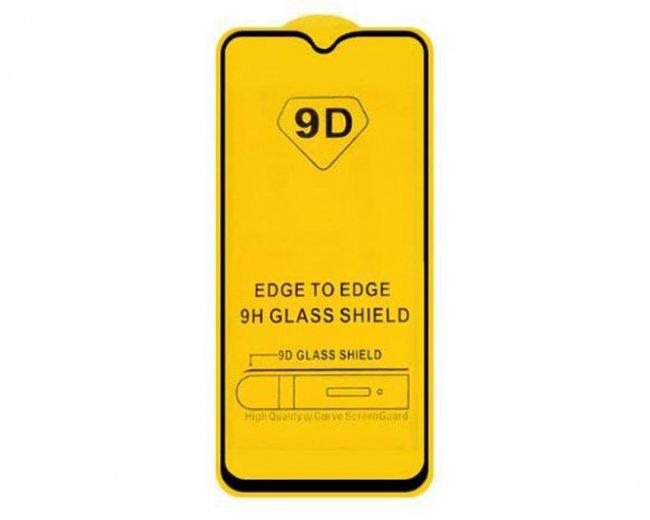 Стъклен Протектор за мобилен телефон Xiaomi Redmi 8