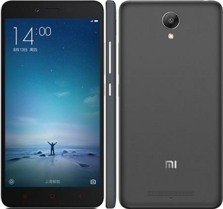 Цена XIAOMI Redmi Note 2 Dual SIM