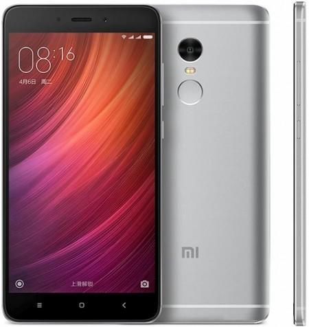 Цена XIAOMI Redmi Note 4 Dual SIM