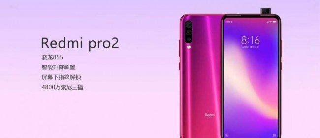 Xiaomi Redmi Pro 2 Dualsim